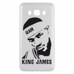 Чехол для Samsung J5 2016 King James - FatLine