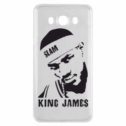 Чехол для Samsung J7 2016 King James - FatLine