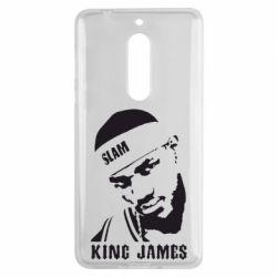 Чехол для Nokia 5 King James - FatLine