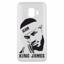 Чехол для Samsung J2 Core King James - FatLine