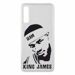 Чехол для Samsung A7 2018 King James - FatLine