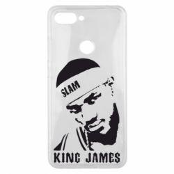 Чехол для Xiaomi Mi8 Lite King James - FatLine