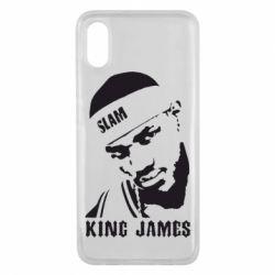 Чехол для Xiaomi Mi8 Pro King James - FatLine