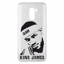 Чехол для Xiaomi Pocophone F1 King James - FatLine