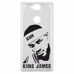 Чехол для Sony Xperia XA2 Plus King James - FatLine