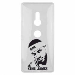 Чехол для Sony Xperia XZ2 King James - FatLine