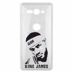 Чехол для Sony Xperia XZ2 Compact King James - FatLine