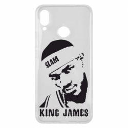 Чехол для Huawei P Smart Plus King James - FatLine