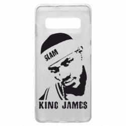 Чехол для Samsung S10+ King James