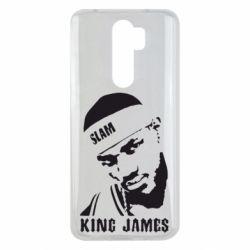 Чехол для Xiaomi Redmi Note 8 Pro King James