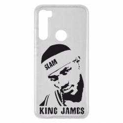 Чехол для Xiaomi Redmi Note 8 King James