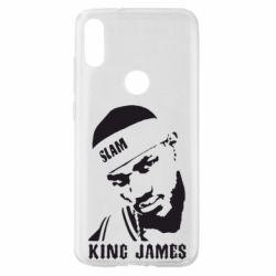 Чохол для Xiaomi Mi Play King James