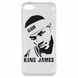 Чехол для iPhone5/5S/SE King James - FatLine