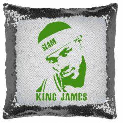 Подушка-хамелеон King James