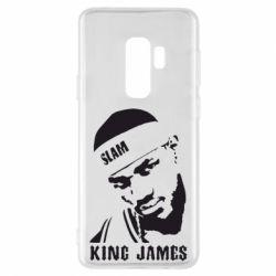 Чехол для Samsung S9+ King James - FatLine