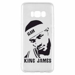 Чехол для Samsung S8 King James - FatLine