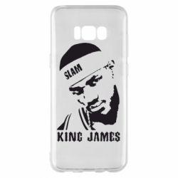 Чехол для Samsung S8+ King James - FatLine