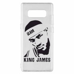 Чехол для Samsung Note 8 King James - FatLine