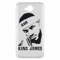 Чехол для Huawei Y6 Pro King James - FatLine