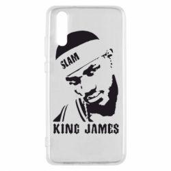 Чехол для Huawei P20 King James - FatLine