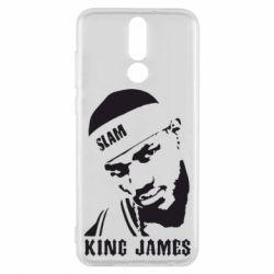 Чехол для Huawei Mate 10 Lite King James - FatLine
