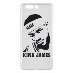 Чехол для Huawei P10 Plus King James - FatLine