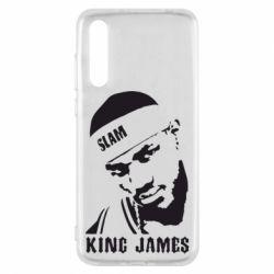 Чехол для Huawei P20 Pro King James - FatLine