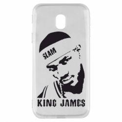 Чехол для Samsung J3 2017 King James - FatLine
