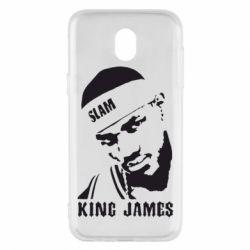 Чехол для Samsung J5 2017 King James - FatLine