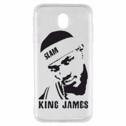 Чехол для Samsung J7 2017 King James - FatLine