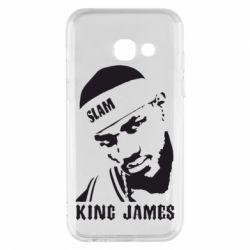 Чехол для Samsung A3 2017 King James - FatLine
