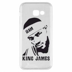 Чехол для Samsung A5 2017 King James - FatLine
