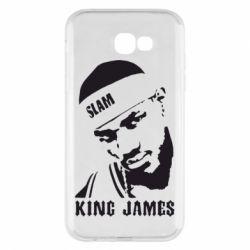Чехол для Samsung A7 2017 King James - FatLine