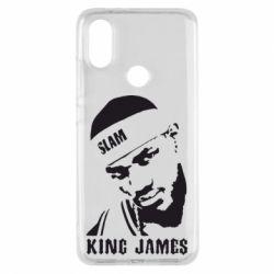 Чехол для Xiaomi Mi A2 King James - FatLine
