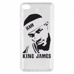 Чехол для Xiaomi Mi 5s King James - FatLine