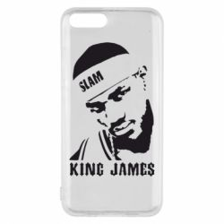 Чехол для Xiaomi Mi6 King James - FatLine