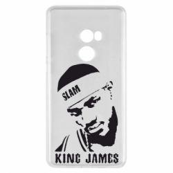 Чехол для Xiaomi Mi Mix 2 King James - FatLine