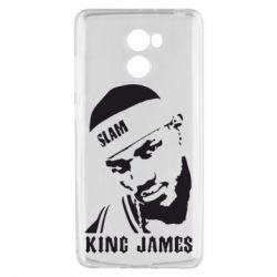 Чехол для Xiaomi Redmi 4 King James - FatLine