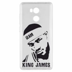 Чехол для Xiaomi Redmi 4 Pro/Prime King James - FatLine
