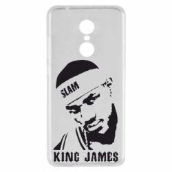 Чехол для Xiaomi Redmi 5 King James - FatLine