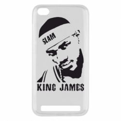 Чехол для Xiaomi Redmi 5a King James - FatLine