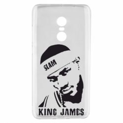 Чехол для Xiaomi Redmi Note 4 King James - FatLine