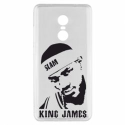 Чехол для Xiaomi Redmi Note 4x King James - FatLine