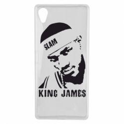 Чехол для Sony Xperia X King James - FatLine