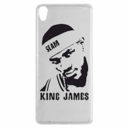 Чехол для Sony Xperia XA King James - FatLine