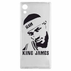 Чехол для Sony Xperia XA1 King James - FatLine