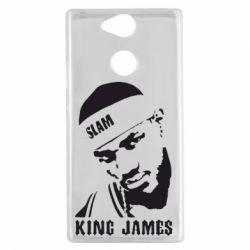 Чехол для Sony Xperia XA2 King James - FatLine