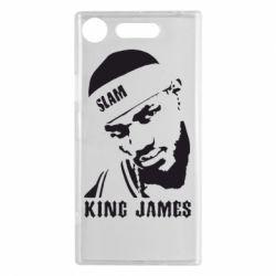 Чехол для Sony Xperia XZ1 King James - FatLine