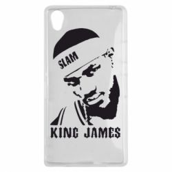 Чехол для Sony Xperia Z1 King James - FatLine