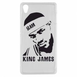 Чехол для Sony Xperia Z3 King James - FatLine